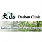 Dashan Clinic